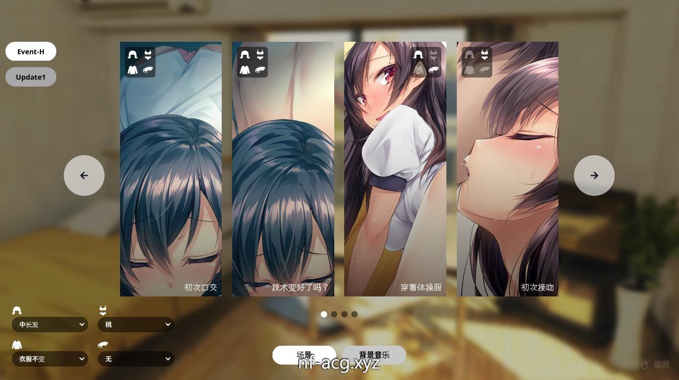 【养成SLG】家出少女:1room Ver1.22 官方中文完结版+全CG档【PC】 3